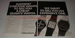 1977 Citizen Quartz Watch Ad - 50-0038-50, 50-7113-10