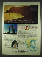 1978 Greece and the Hellenic Isles Tourism Ad