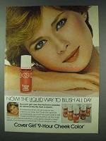 1978 Cover Girl 9-Hour Cheek Color Ad - Blush all Day