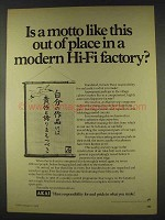 1978 Akai Hi-Fi Equipment Ad - A Motto Like This