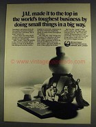 1978 JAL Japan Air Lines Ad - Small Things in Big Way
