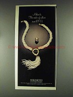 1979 Mikimoto Pearl Jewelry Ad - Center of Culture