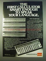 1979 Sharp 5100 Calculator Ad - Smart Enough to Speak