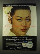 1979 Pond's Cold Cream Ad - In Japan We Revere Age