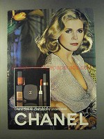 1979 Chanel Makeup Ad - Beauty Dramatically Understated