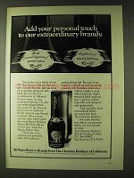 1979 Christian Brothers XO Rare Reserve Brandy Ad