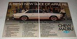 1978 Chevy Malibu Coupe Ad - Fresh Slice of Apple Pie
