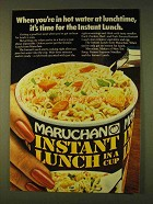 1979 Maruchan Instant Lunch in a Cup Ad - In Hot Water