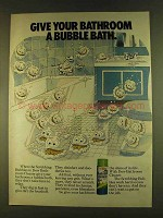 1980 Dow Bathroom Cleaner Ad - Give a Bubble Bath