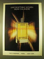 1980 Paco Rabanne Calandre Perfume Ad - Unforgettable
