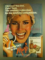 1980 Max Factor Maxi Unshine Make-up Ad