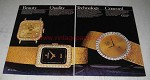 1980 Concord Watches Ad - Beauty Quality Technology