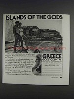 1980 Greek National Tourist Ad - Islands of the Gods