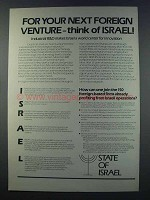 1981 State of Israel Ad - For Your Next Foreign Venture