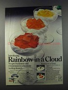 1981 Jell-O Gelatin and Cool Whip Ad - Rainbow in Cloud