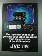 1981 JVC VHS Video Cassettes Ad - Shapes Up