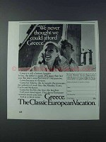 1981 Greek National Tourist Organization Ad - Afford