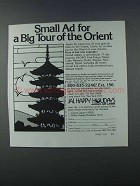 1981 JAL Japan Air Lines Ad - Big Tour of Orient
