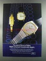 1982 Seiko Watches Ad - State of the Art