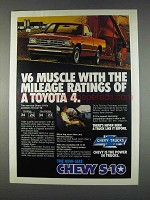 1982 Chevrolet S-10 Pickup Truck Ad - V6 Muscle