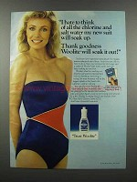 1983 Woolite Detergent Ad - My New Suit Will Soak Up