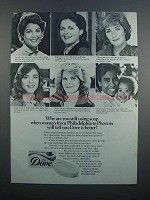 1983 Dove Soap Ad - From Philadelphia to Phoenix