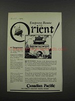 1925 Canadian Pacific Ad - Empress Route