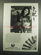 1984 Japan Air Lines Ad - Attentiveness
