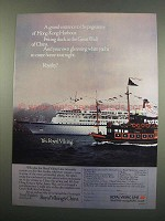 1984 Royal Viking Line Ad - Hong Kong Harbour