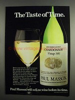 1984 Paul Masson Chardonnay Wine Ad - Taste of Time
