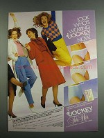 1984 Jockey for Her Underwear Ad - Look Who's