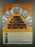 1984 Dow Bathroom Cleaner Ad - We Fight Dirty