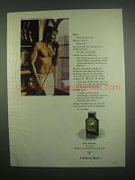 1984 Paco Rabanne Pour Homme Cologne Ad