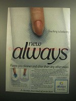 1984 Always Maxi Pads Ad - Touching is Believing