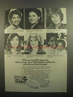 1984 Dove Soap Ad - Why Are You Still Using?