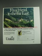 1984 United Airlines Ad - Fly a Friend to the Far East