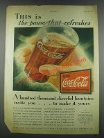 1932 Coca-Cola Soda Ad - This is Pause That Refreshes