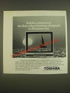 1985 Toshiba Television Ad - first color television designed in 26 inches flat
