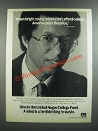 1986 United Negro College Fund Ad - Arthur Ashe - Bright Young Minds