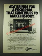 1986 AT&T MacNeil/Lehrer NewsHour PBS TV Show Ad - Make History