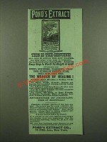 1886 Pond's Extract Ad - This is the Genuine