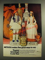 1972 Metaxa Liqueur Ad - Thanks! Greetings! I Love You!