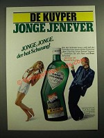 1979 De Kuyper Jonge Jenever Ad - in German