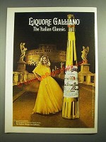 1980 Galliano Liquore Ad - The Italian Classic