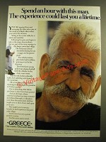 1979 Greece Tourism Ad - Spend An Hour With This Man