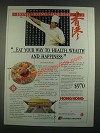 1988 Hong Kong Tourism and United Airlines Ad - Eat Your Way