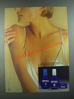 1988 Nivea Moisturizer Ad - For Over Seventy-Five Years