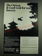 1974 JAL Japan Air Lines Ad - The Orient. It Won't Wait For You Forever