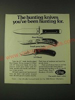1980 Case Knives: Boot Hunter, Small Game Knife, Li'l Devil Ad