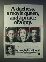 1989 Barbara Walters Special Ad - Duchess of York (Fergie), Kathleen Turner